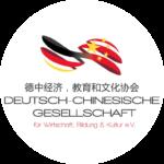 Logo: Deutsch-Chinesische Gesellschaft (DCG) e.V.